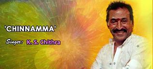 Chinnamma (Female) Song Lyrics