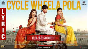 Cycle Wheela Pola Song Lyrics