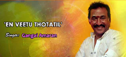 En Veetu Thotathil Song Lyrics