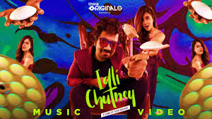 Idli Chutney Song Lyrics