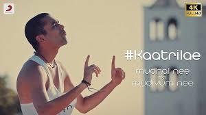 Kaatrilae Song Lyrics