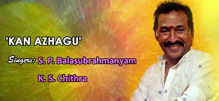 Kan Azhagu Song Lyrics