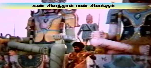 Karuvil Ulla Song Lyrics