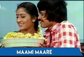 Maami Maare Song Lyrics