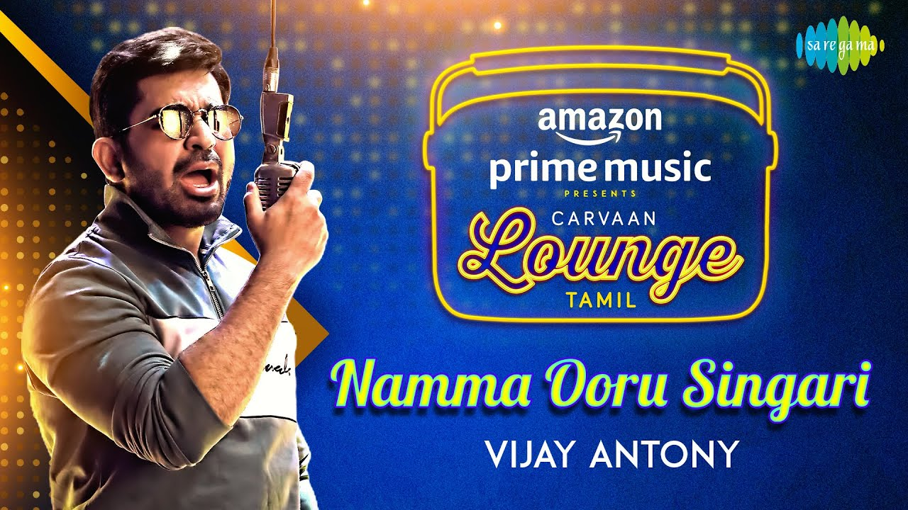 Namma Ooru Singari Song Lyrics – Vijay Antony Recreation