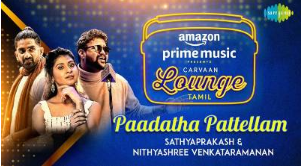 Paadatha Pattelam