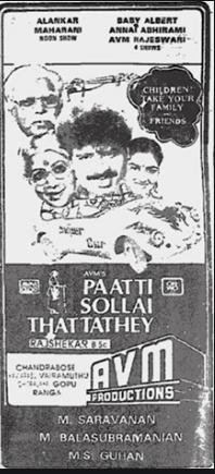 Paatti Sollai Thattathe