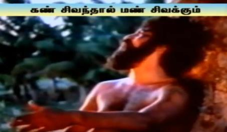 Pogum Thisai Maranthu Song Lyrics
