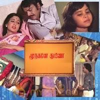 Singara Velanukku Song Lyrics
