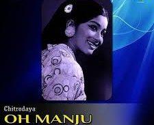 Ulagam Oru Kavithai Song Lyrics