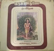 Velavane Muruga Un Song Lyrics