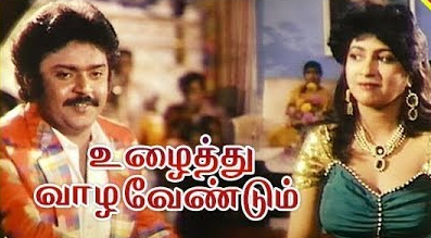 Vennilavai Mudhal Naal Song Lyrics