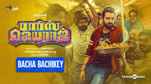 Bacha Bachikey Song Lyrics