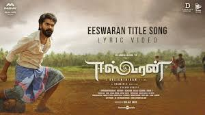 Eeswaran Title Song Lyrics