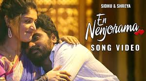 En Nenjorama Song Lyrics