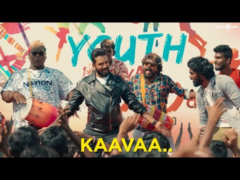Kaava Ulla Kaalludi Song Lyrics