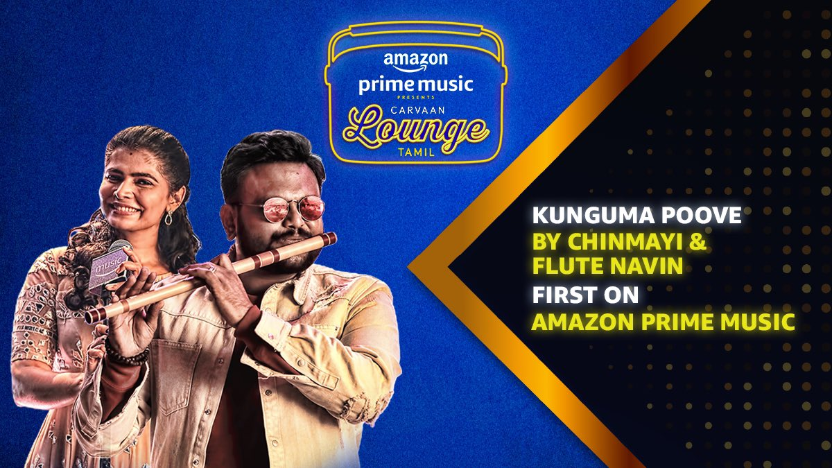 Kunguma Poove Song Lyrics