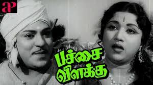 Kuththu Vilakkeria Song Lyrics