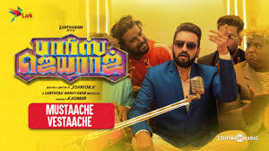 Mustaache Vestaache Song Lyrics