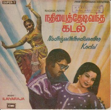 Nadhiyai Thedi Vandha Kadal