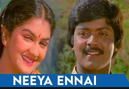 Neeya Ennai Song Lyrics