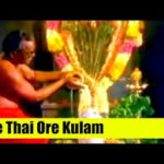 Ore Thaai Ore Kulam