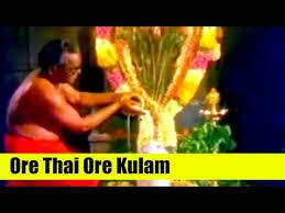 Ore Thaai Ore Kulam Song Lyrics