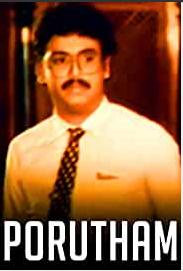 Porutham
