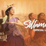 Sollamathan Song