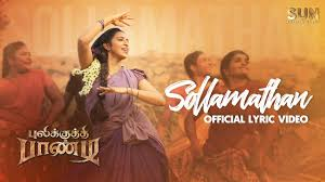 Sollamathan Song Lyrics