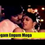 Thegam Engum Moga Vellam