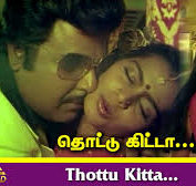 Thottu Kitta Song Lyrics