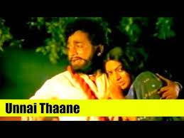 Unnai Thaana Malayai Pol Song Lyrics