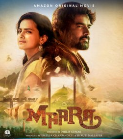 Unnaithanae Song Lyrics