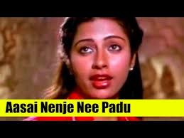 Aasai Nenje Nee Paadu Song Lyrics