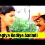 Azhagiya Kodiye Aadadi