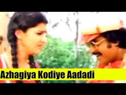 Azhagiya Kodiye Aadadi Song Lyrics