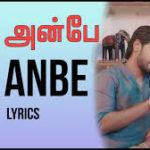 En Anbe Song