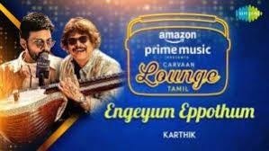 Engeyum Eppothum Remastered Song Lyrics