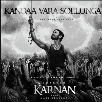 Kandaa Vara Sollunga Song Lyrics