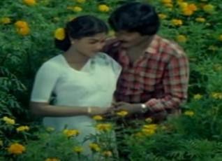 Muththu Siriththathu Song Lyrics