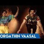 Sorgathin Vaasal