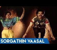 Sorgathin Vaasal Song Lyrics