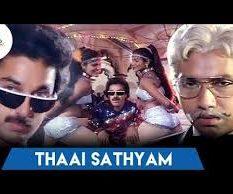 Thaai Sathyam Song Lyrics