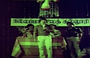 Vanampadi Koodu Thedum Song Lyrics