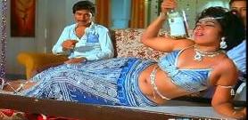 Aasai Undaguthu Vanga Song Lyrics