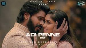 Adi Penne Duet Song Lyrics