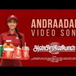 Andraadam Song