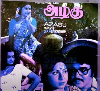 Azhagenum Kavithai Aayiram Song Lyrics