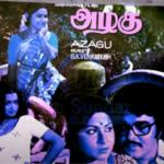 Devi Vandhal Thanimaiyil